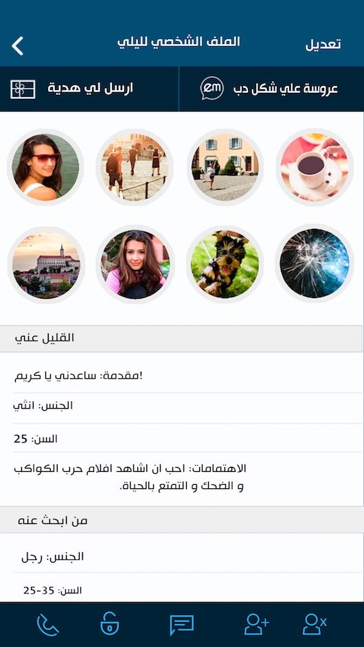 profile-ar